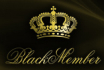 Black Member Event: Hamburg