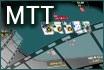 Разбор МТТ $55 на 888poker